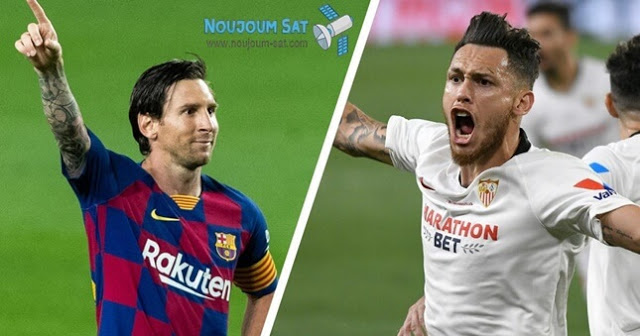 مباراة اشبيلية وبرشلونة والقنوات الناقلة لمباراة الجولة 30 من الدوري الاسباني