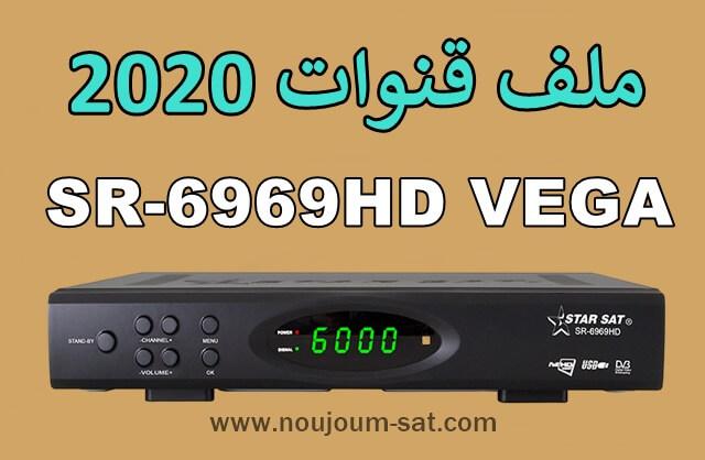 SR 6969HD 2BVEGA